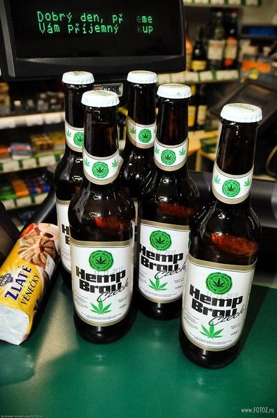 Пиво с коноплей прага легализовавшие марихуану