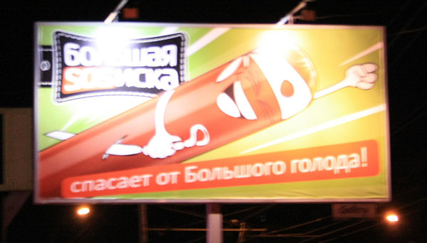 47.00 КБ