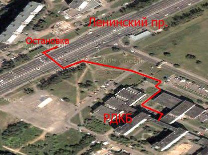 рдбк больница в москве официальный сайт