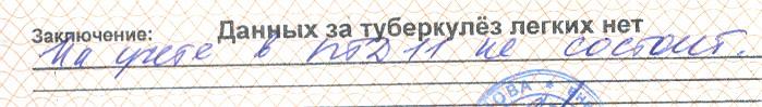 35.71 КБ