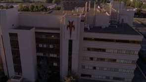 Workers Compensation Board building в Королевском Госпитале