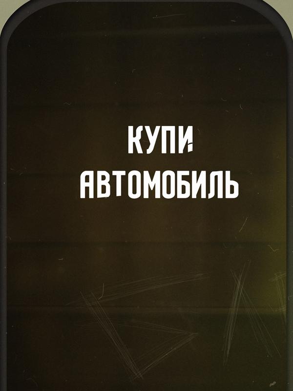 183.38 КБ