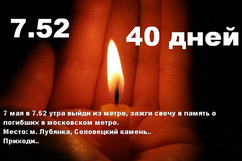 72.14 КБ