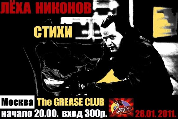 http://www.ljplus.ru/img4/t/h/the_kriss/x_aadc9277.jpg
