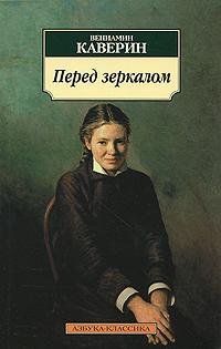 """От автора """"Норд-Оста"""" и анаграммы """"вареника"""""""