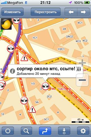 29.45 КБ
