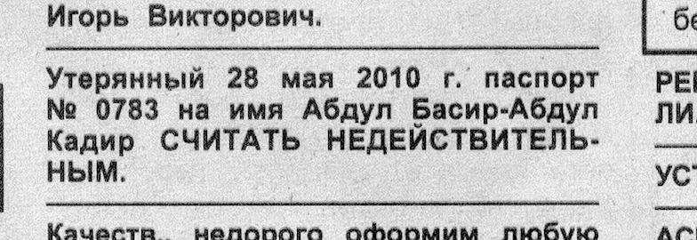 169.43 КБ