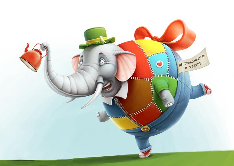 смешные рисунки слона парковая территория