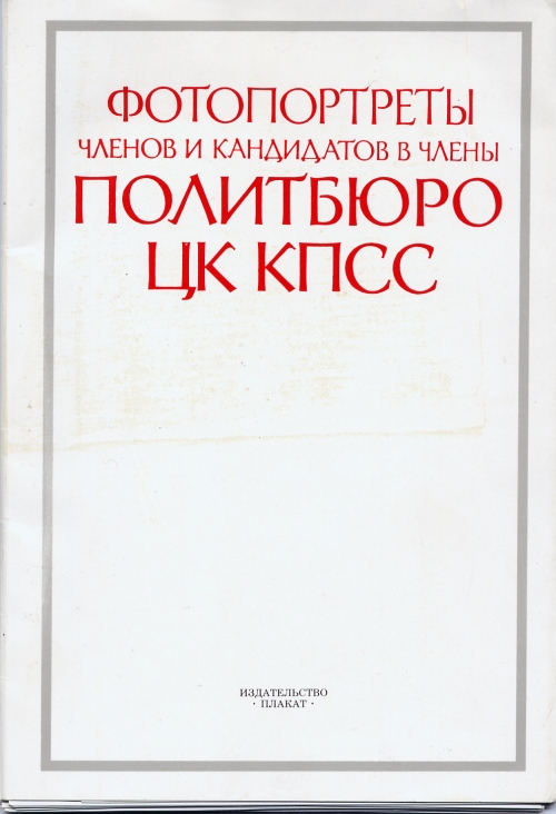 218.00 КБ
