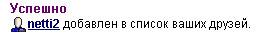 18.25 КБ