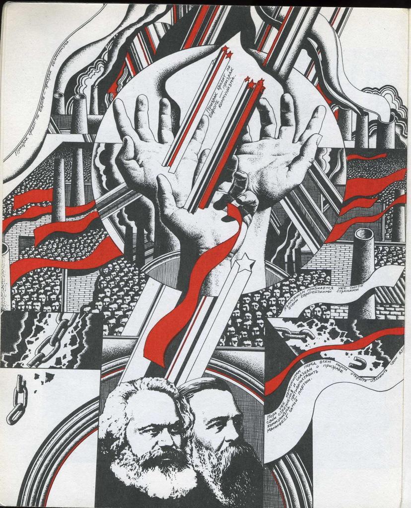 социал-демократия Социальная Революция