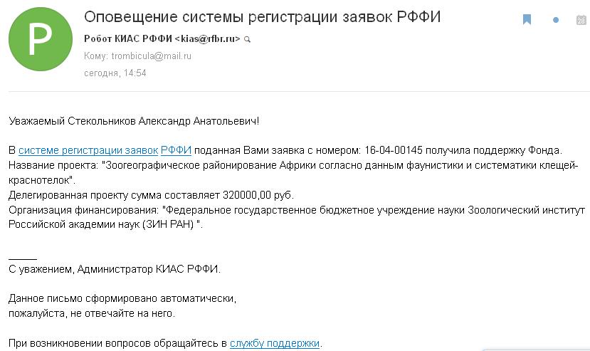 11.51 КБ