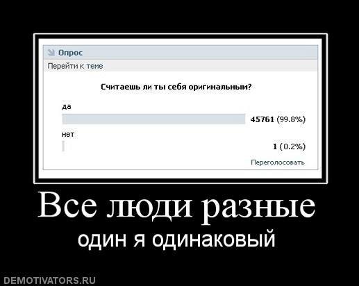24.80 КБ