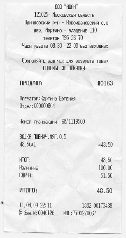 166.12 КБ