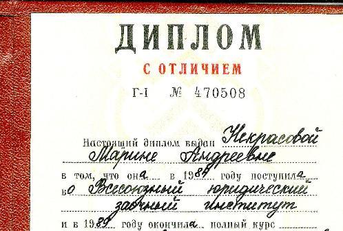 43.21 КБ