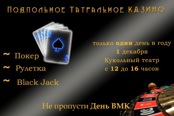 42.51 КБ