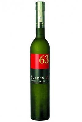 Ракия Бургас 63