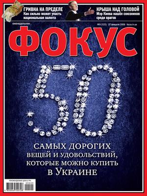 88.02 КБ