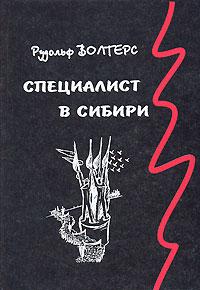 20.16 КБ