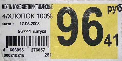 63.77 КБ