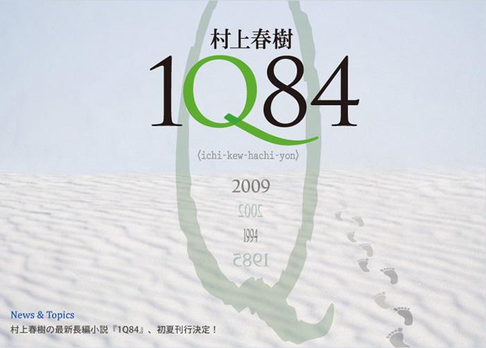 100.57 КБ