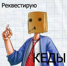 74.42 КБ