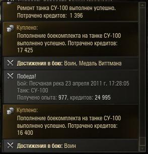 29.11 КБ