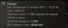 13.00 КБ