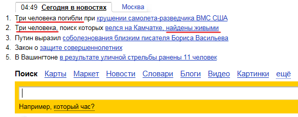 18.87 КБ