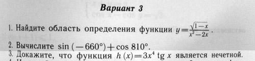 28.31 КБ