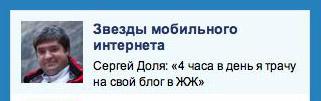 25.70 КБ