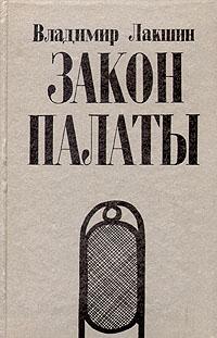 40.11 КБ