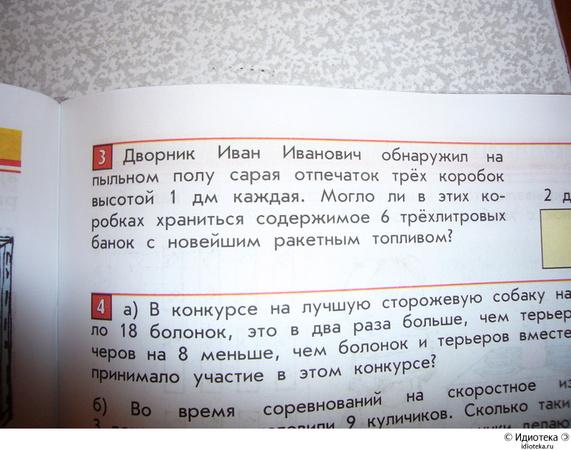 111.30 КБ