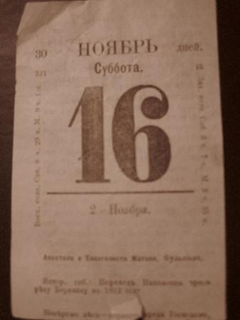 25.77 КБ