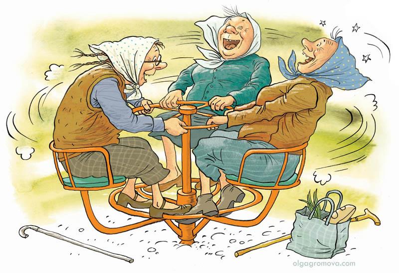 картинки ко дню молодежи для пожилых статье разобрали пошаговый