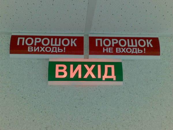 Мы сейчас задерживаем очень много групп мигрантов в Харькове. Организаторы в Москве, - глава Госпогранслужбы Цигикал - Цензор.НЕТ 110