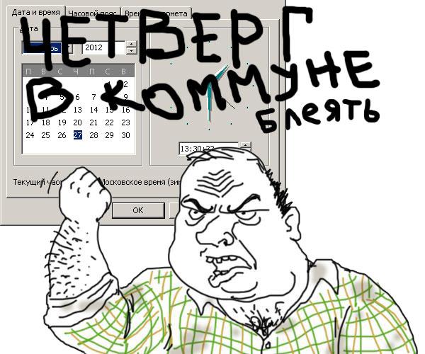 72.26 КБ