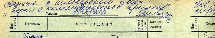 71.87 КБ