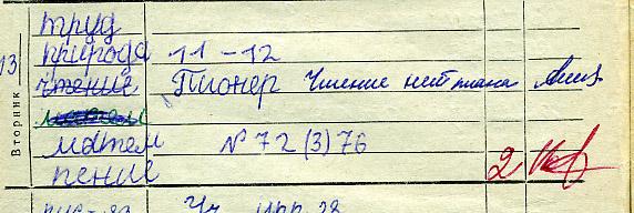 71.66 КБ