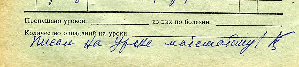 50.29 КБ