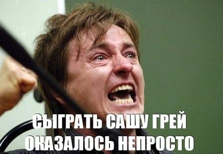 39.81 КБ