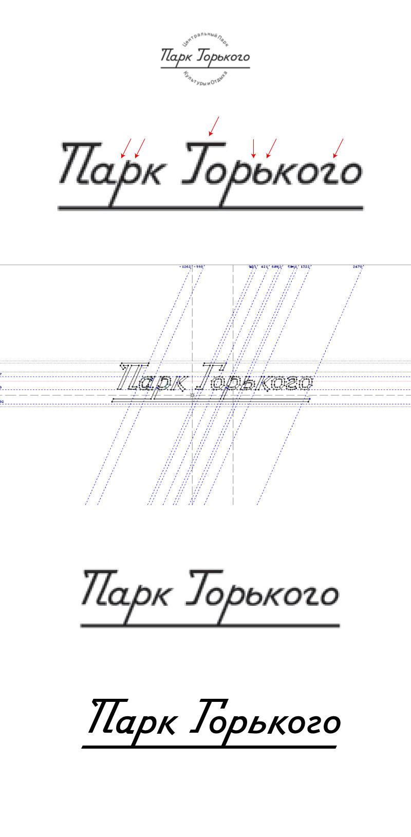 122.08 КБ