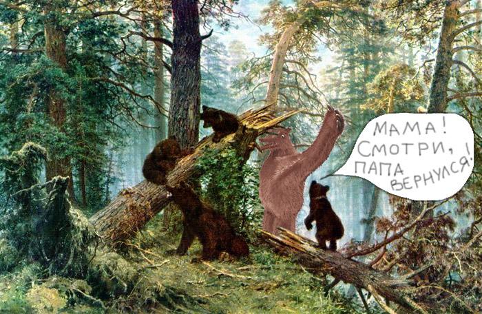превед медвед