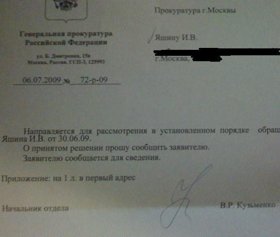 25.51 КБ