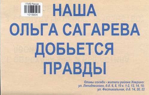 23.07 КБ