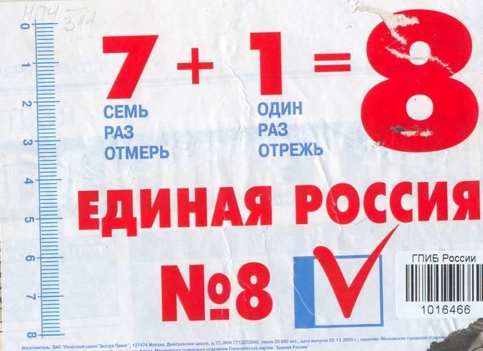 51.13 КБ