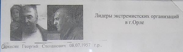 23.44 КБ