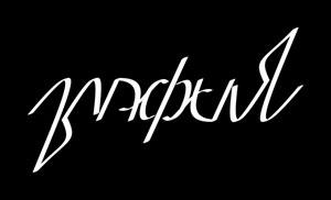амиграмма — мафия