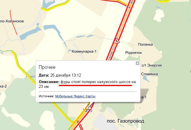31.81 КБ