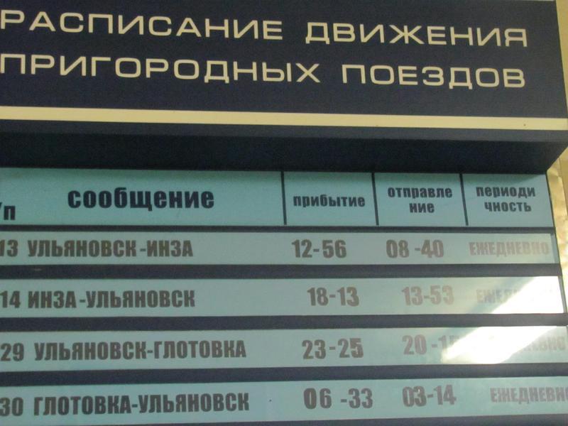 55.92 КБ